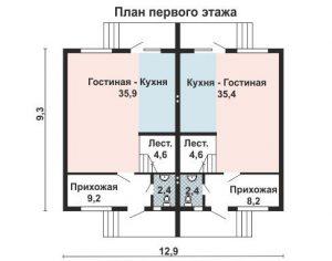 Дом на двух хозяев, план первого этажа