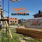 Сип-сипыч строительство каркасных домов