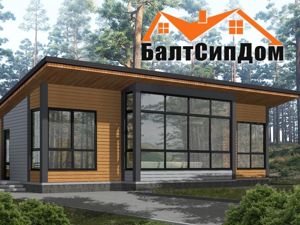 Проект каркасного дома, БалтСипДом