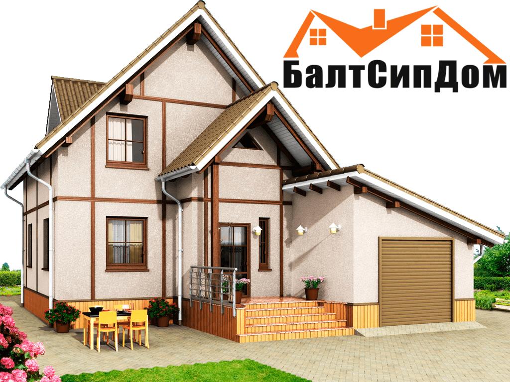 Проект сип дома в Калининграде