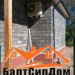 Стройматериалы, Теплоблок, Дом из теплоблока, Строительство домов из евроблока